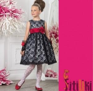 Платья для сцены интернет магазин